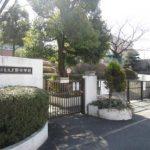 「横浜市立もえぎ野中学校」学区と詳細
