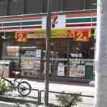 セブンイレブン横浜青葉台駅前情報ページ